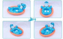 Cartoon Swimming Float