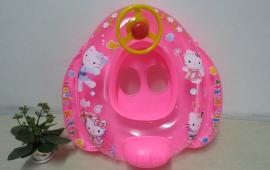 Hello kitty Baby Ring Float
