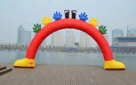 Rainbow Color Festival Arch